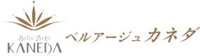 ベルアージュ・カネダ 岡山県倉敷市の宝飾店